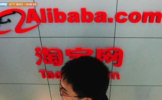 Alibaba Raises IPO Price as Hype Explodes