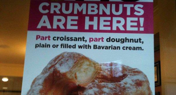 Yo listen up, crumbnuts...