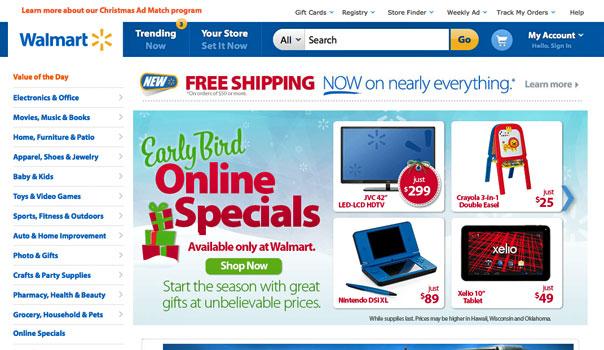 Walmart.com website